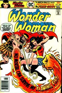 Wonder Woman Volume One issue 226