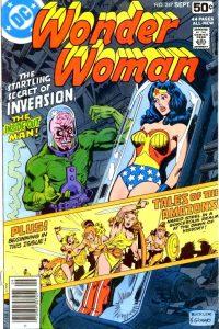 Wonder Woman Volume One Issue 247