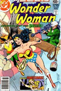 Wonder Woman Volume One Issue 249