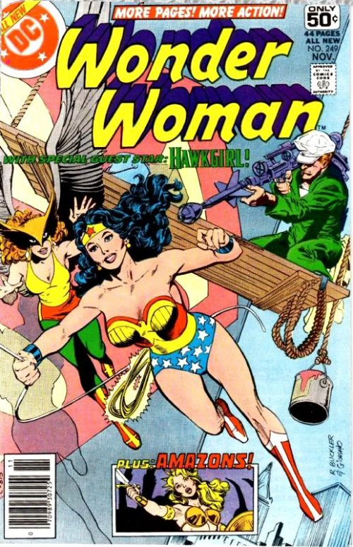 Wonder Woman Volume One Issue 249