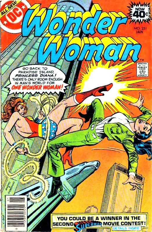 Wonder Woman Volume One Issue 251