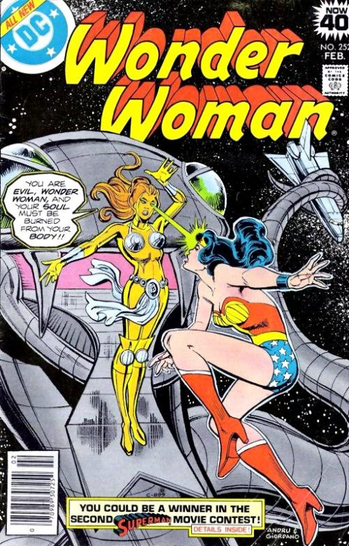 Wonder Woman Volume One Issue 252