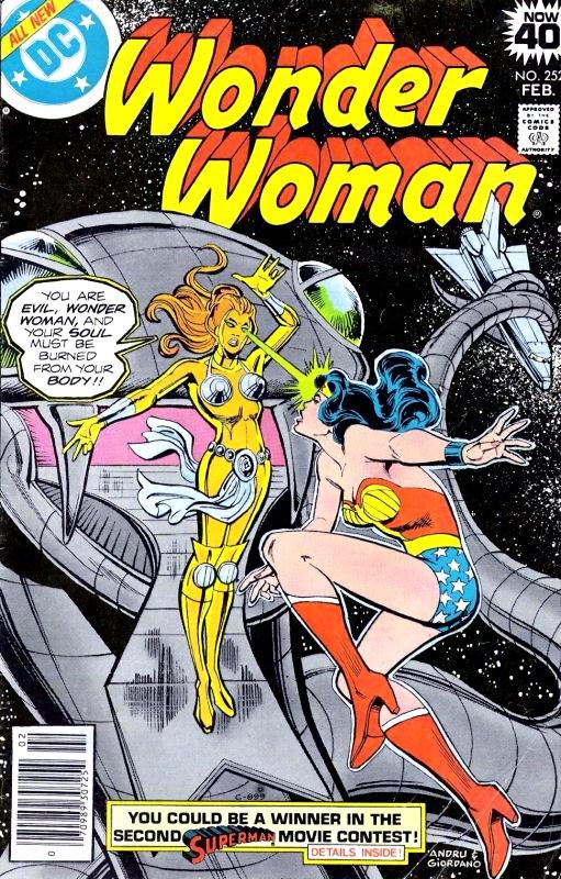Wonder Woman Volume One Issue 252
