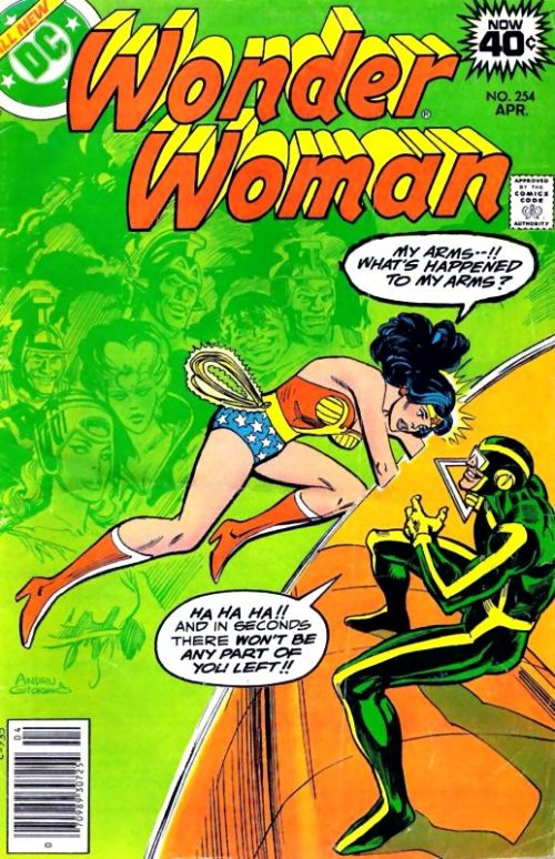 Wonder Woman Volume One issue 254