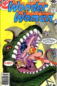 Wonder Woman Volume One Issue 257