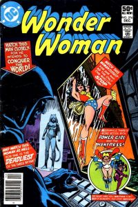 Wonder Woman Volume One Issue 274