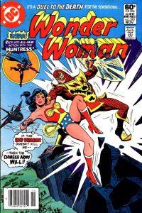 Wonder Woman Volume One Issue 285